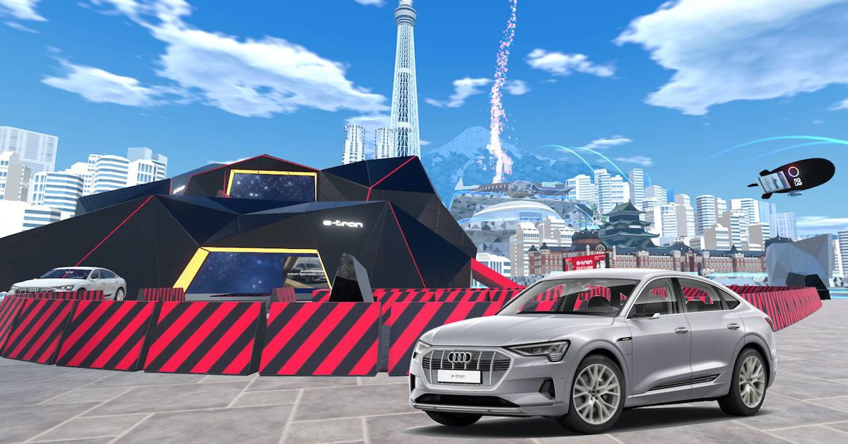 Audi e-tron Sportback v virtualnem svetu Virtual 4